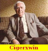 Cigerxwin   -   danish-kurd.com