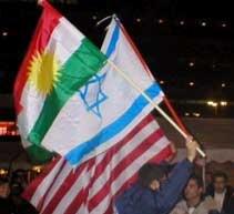 Kurdistan & Israel