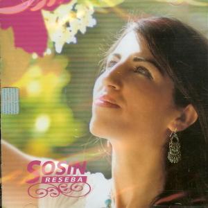 Sosin    -   Danish-Kurd.com