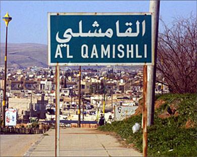 Mein Stadt Mein Stolz Qamishlo meine Stadt, meine Kindheit, meine zukunft mein leben Mein schatz mein und alles !